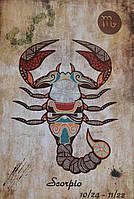 """Книга шкатулка """"Скорпион"""" (30х21х7)"""