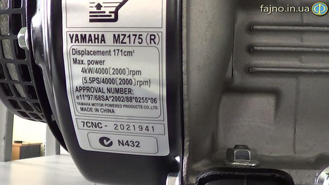 Energy Power 2500 Генератор  фото 2