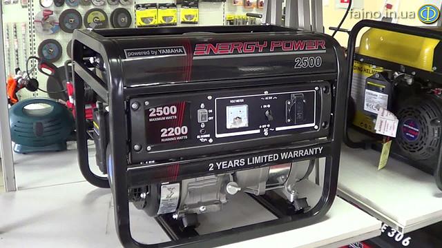 Energy Power 2500 Генератор  фото 12
