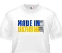 Футболка Made inUkraine біла