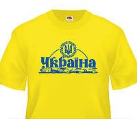 Футболка Україна, тризуб, жовта