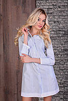 """Короткое хлопковое платье-рубашка в полоску """"Cathy"""" с карманами (2 цвета)"""
