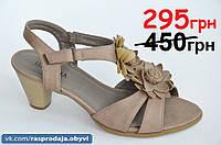 Женские босоножки на каблуке сандали капучино удобные практичные
