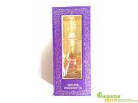 Ароматическое масло - Духи Камасутра 5 мл, Песня Индии. Волшебные ароматы подарят долгое наслаждение.