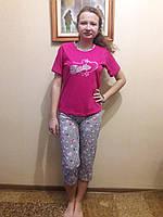 Женская пижама для сна и дома футболка с бриджами
