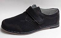 Туфли для мальчика на липучке, 32-37