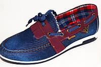 Модные туфли мокасины для мальчика, 30-35