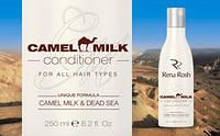 """Кондиционер для волос Camel Milk  """"Rena Rosh"""" Израиль"""