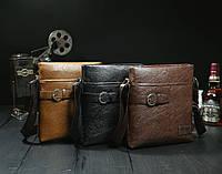 Модная мужская сумка. Стильная, прочная сумка. Кожаная, высококачественная сумка. Деловая сумка. Код: КН31