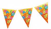 Флажки украшения для дня рождения, утренника, праздника в ассортименте