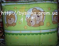 """Детская постель (набор) в кроватку новорожденного""""Мишки"""". Бортики из 4-х частей."""