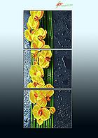 Желтый каскад (триптих, серия «Элит») АР3-016