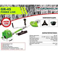 Grunhelm GR-45 Power Line Мотокосa