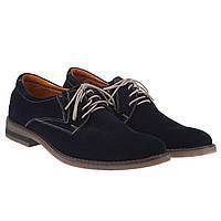 Замшевые мужские туфли синего цвета от Zlett