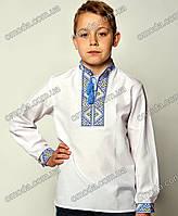 Классическая вышиванка детская Майкл синий