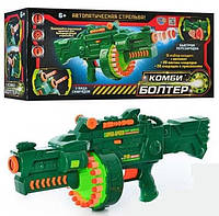 Детская игрушка LIMO TOY Пулемет 7001