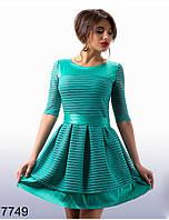 Шикарное женское платье 3 цвета