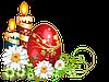 С Светлым Христовым Воскресением!
