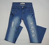 Джинсовые штаны для девочки 7-12 лет