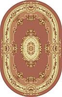 "Ковер, натуральная шерсть ""Bushe"", 1,2 х 1,8, Молдова, розовый"