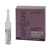 Nouvelle Сontrol Drops Cредство против выпадения с экстрактом черники 10х10 мл