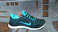 Женские кроссовки для бега фитнеса и зала NIKE Free 3.0 V5 черные с бирюзой