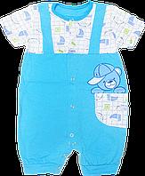 Детский песочник-футболка р. 68 ткань КУЛИР 100% тонкий хлопок ТМ АексТекс 3075 Бирюзовый-1