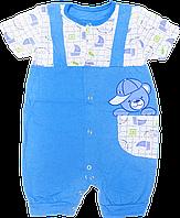 Детский песочник-футболка р. 68 ткань КУЛИР 100% тонкий хлопок ТМ АексТекс 3075 Голубой
