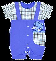 Детский песочник-футболка р. 86 ткань КУЛИР 100% тонкий хлопок ТМ АексТекс 3075 Синий
