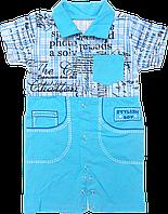 Детский песочник-футболка р. 74 ткань КУЛИР 100% тонкий хлопок ТМ АексТекс 3076 Бирюзовый