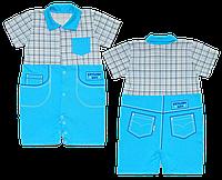 Детский песочник-футболка р. 86 ткань КУЛИР 100% тонкий хлопок ТМ АексТекс 3076 Бирюзовый