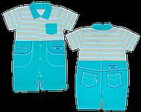 Детский песочник-футболка р. 80 ткань КУЛИР 100% тонкий хлопок ТМ АексТекс 3076 Бирюзовый-2