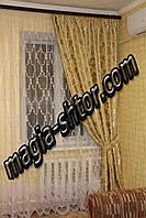 2 шторы + 2 подхвата. Ткань блэкаут, двусторонняя