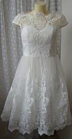 Платье женское вечернее бальное свадебное шикарное бренд Chi Chi р.44-46 6530 2