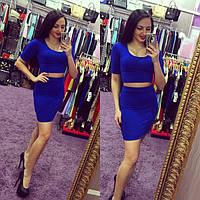 Костюм женский Виктори синий , недорогие платья