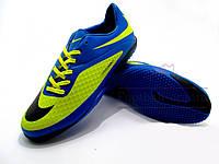 Футзалки (бампы) Nike Hypervenom Phelon (синий, салатовый)