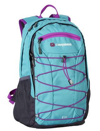 Великолепный городской рюкзак 16 л. Caribee Elk 16, 920656 голубой