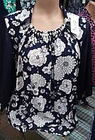 Нарядная блуза горловина украшен бусинками