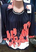 Женская блуза больших размеров  с цветочным принтом