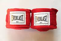 Бинты боксерские EVERLAST длина 4 м.