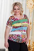 Яркая женская футболка прилегающего силуэта с леопардовым принтом масло батал Турция
