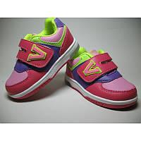 Детские кроссовки с подсветкой Clibee V552
