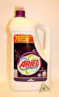 Средство для стирки Ariel Actilift Color & Style 4,9 л.