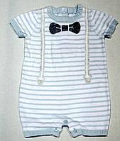 Комбез-песочник для мальчика,6-9 месяцев