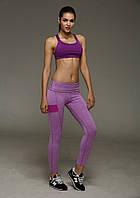 Лосіни для фітнеса фіолетові