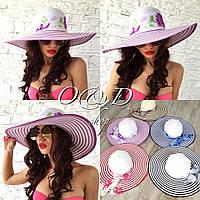 Женская красивая шляпа с широкими полями с лентой (4 цвета)