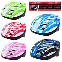 Шлем защитный детский MS 0342 для катания,шлем для самокатов,скейтов,велосипеда