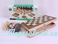 Настольная игра шахматы 3 в 1: шахматы деревянные+нарды+шашки, 25х12х4см