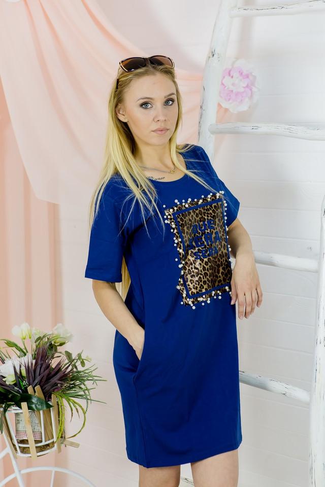 Платье Туника С Карманами С Доставкой