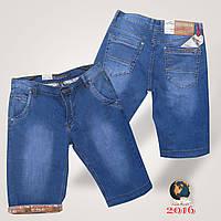 Шорты мужские джинсовые большие размеры